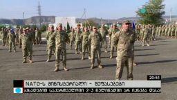 NATO-ს მინისტერიალი - შეფასებები