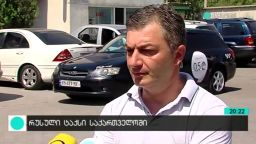 რუსული ტაქსი საქართველოში