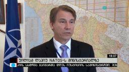უილიამ ლაჰიუ NATO-ს მინისტერიალზე