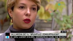 "allmedia.ge-ს ""მოქალაქე ჟურნალისტები"""