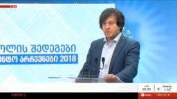 ქართული ოცნების ეგზიტპოლის შედეგებით სალომე ზურაბიშვილს 52.3% აქვს