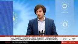"""""""ქართული ოცნება"""" არჩევნების მეორე ტურს აანონსებს"""