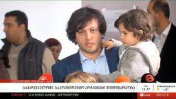 საქართველოში რიგით მეშვიდე საპრეზიდენტო არჩევნები მიმდინარეობს