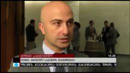 ქართული ღვინის პოპულარიზაცია