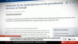საქართველოს საპრეზიდენტო არჩევნებთან დაკავშირებით ევროკავშირი განცხადებას ავრცელებს