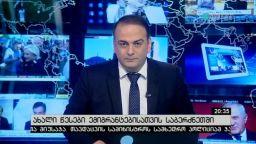 ახალი წესები ემიგრანტებისათვის საბერძნეთში