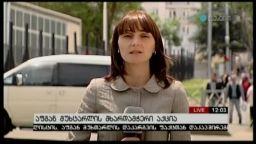 აზერბაიჯანელი ჟურნალისტის მხარდამჭერი აქცია