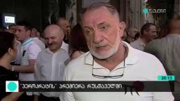 """""""ჰეროკრატიის"""" პრემიერა კინოთეატრ """"რუსთაველში"""""""