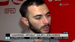 """""""პატრიოტთა ალიანსი"""" ცესკო-ს წინააღმდეგ"""
