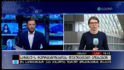 კონტაქტი 15:00 (09.02.2017)