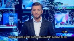 კონტაქტი 12:00 (24.04.2017)
