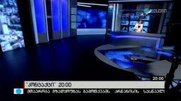 კონტაქტი 20:00 (27.10.2016)