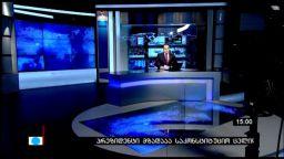 კონტაქტი 15:00 (19.10.2016)