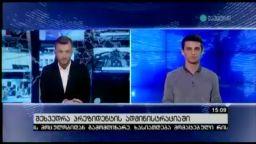 კონტაქტი 15:00 (01.06.2016)