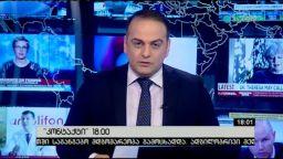 კონტაქტი 18:00 (18.04.2017)
