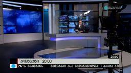 კონტაქტი 20:00 (10.10.2016)
