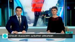 კონტაქტი 20:00 (20.06.2016)
