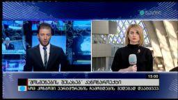 კონტაქტი 15:00 (23.02.2017)