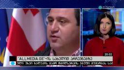 allmedia.ge-ის სახელით არჩევნებზე