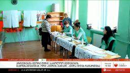 არჩევნების მეორე ტური, საბოლოო შედეგების გამოცხადებიდან, ორი კვირის ვადაში  ჩატარდება