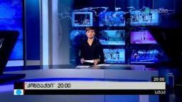 კონტაქტი 20:00 (12.12.2016)